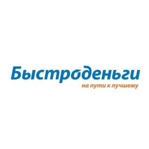 Контакт-центр «Быстроденьги» подтвердил звание лучшего среди микрофинансовых компаний