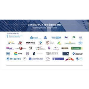 Весенняя сессия форума Международный день импорта и экспорта 2020