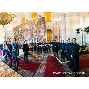 «Трубы победы» - проект Российского Рогового Оркестра и ГК «КРОНДЕ»