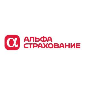 Компания «АльфаСтрахование» защитила имущество «Магнитогорского металлургического комбината»