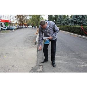 Активисты ОНФ в КБР проверили ход работ по благоустройству общественных территорий