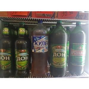 «Балтика» возобновляет экспорт пива в ПЭТ-бутылках большого объема