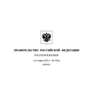 Выплаты пострадавшим от взрыва газа дома в Ярославле