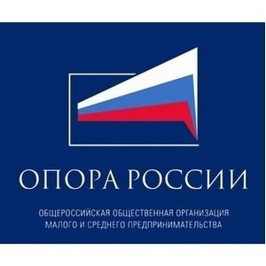 «Опора России» представит предложения по развитию туризма