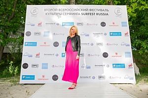 В Москве прошел фестиваль культуры серфинга Surfest Russia 2017