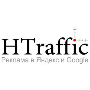 HTraffic вышел из бета-версии