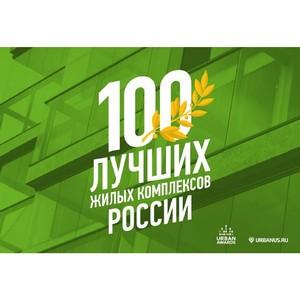 Дома холдинга «Аквилон Инвест» включены в топ-100 лучших ЖК России