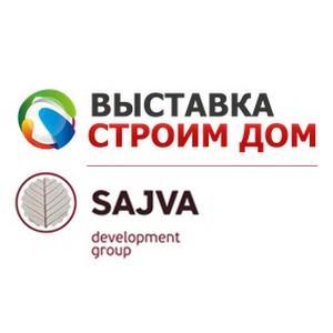 25-26  октября 2014 Sajva development приглашает на выставку
