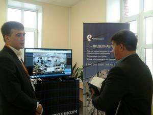 «Ростелеком» презентовал «облака» представителям сферы образования в Марий Эл