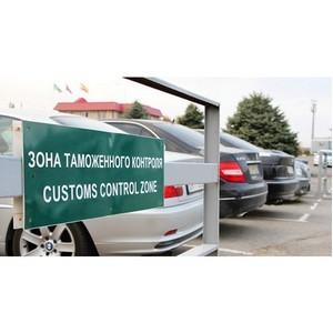 Омская таможня: об ответственности за соблюдение правил временного ввоза транспортных средств