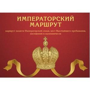 Участие Ставрополья в