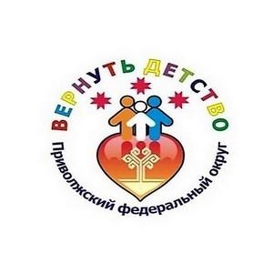 В Доме дружбы народов Чувашии состоится X фестиваль детского творчества «Звёзды детства – 2019»