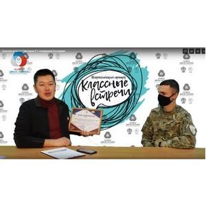Офицер Росгвардии Тувы - гость онлайн-встречи
