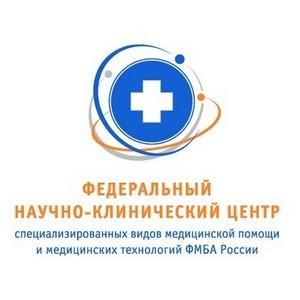Бесплатную диагностику рака проведут врачи ФНКЦ ФМБА России
