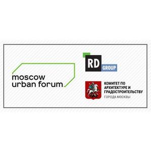 RD Group – партнер Московского урбанистического форума