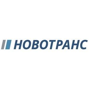 АО ХК «Новотранс выплатило пятый купонный доход по облигациям