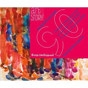 Выставка Валерия Волкова «Пантомима цвета» в галерее Artstory c 14 июня по 29 июля