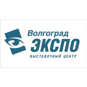 21 Всероссийская специализированная выставка  «ЮвелирЭКСПО» 23-28 февраля 2016 г