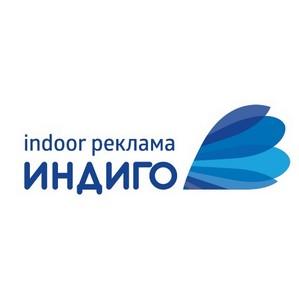 Indoor-агенство «Индиго» продолжает расширять свою адресную программу бизнес-центров г. Краснодара