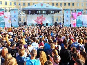 Петербург готовится к празднованию Дня молодежи