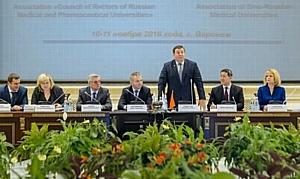 В режиме Российско-Китайского диалога