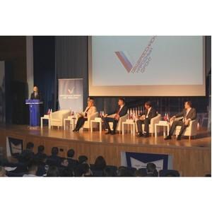 В Санкт-Петербурге состоялась ежегодная региональная конференция Народного фронта