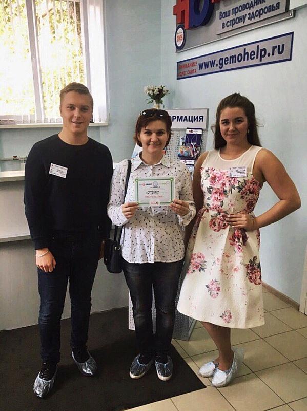 Студенты Дзержинского филиала РАНХиГС стали волонтёрами в акции по сдаче крови на типирование