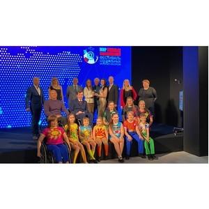 Церемония награждения XI Фестиваля «Мир равных возможностей»