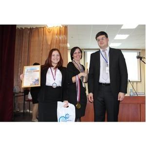 Награждены победители Всероссийской научно-практической конференции