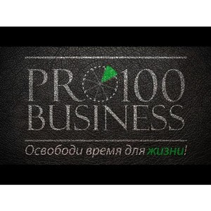 Водная битва вместе с Pro100Business