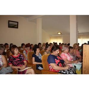 О проведении ежегодного совещания с руководителями лабораторий элеваторов и ХПП Ростовской области