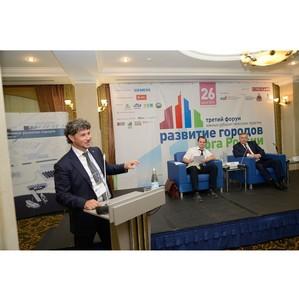 В Ростове-на-Дону прошел  форум «Развитие городов Юга России»