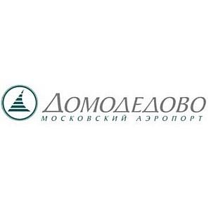 Домодедово рассказал о профессиях аэропорта в День знаний