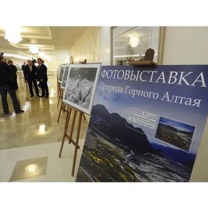 В СФ открылась фотовыставка при поддержке «Эталон-Инвест»