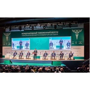 Компании Юга России примут участие в Международном таможенном форуме – 2019