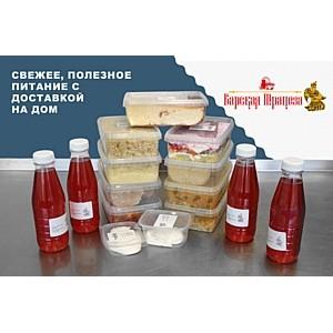 Доставка готовой еды на дом: главные преимущества