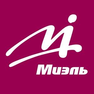 Холдинг Миэль. В Москве бюджет самой недорогой студии равен стоимости одного кв. метра самой дорогой квартиры