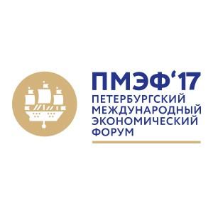 Участие компании «Вертолетные Технологии» в ПМЭФ 2017