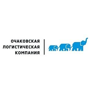 Итоги благотворительной акции  от «Очаковской Логистической Компании»