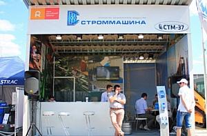 На 17-ой выставке СТТ 2016 «Привет-Медиа» реализовала уличные выставочные стенды Амкодор, СТМ-37