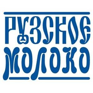 «Рузское молоко» в составе первой российской делегации на выставке в Лондоне
