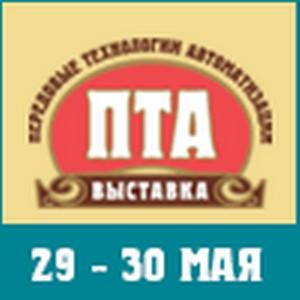 «ПТА. Интеллектуальное здание Санкт-Петербург»: пять лет успеха