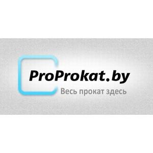 Число клиентов ProProkat.by превысило 100!