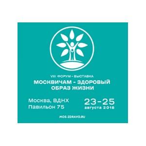 Донорский марафон «Достучаться до сердец» продолжается летом в Москве