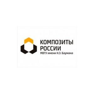 Технопарк Московского композитного кластера