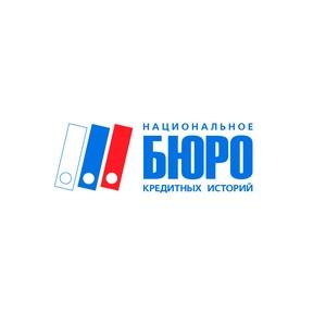 НБКИ: доля выданных в 1 полугодии 2019г. потребкредитов свыше 500 тыс. руб. - 55,1%