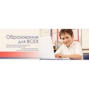 Samsung помогает сделать образование доступным для детей России: история Андрея Филиппова