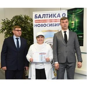 Пивоваренная компания «Балтика» запустила производство безалкогольного пива в Новосибирске