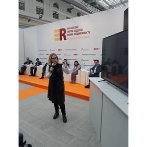 Елена Орешкина: «Коммерческую недвижимость в составе ЖК ждет взлет»