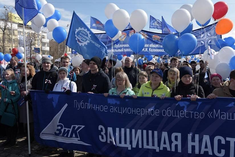 Калининцы – за единство и солидарность
